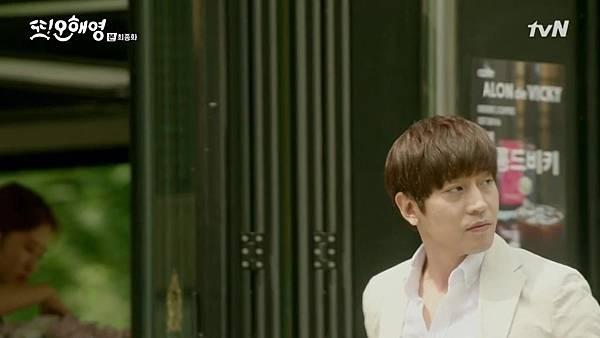 [tvN] 또 오해영.E18.END.160628.720p-NEXT.mp4_20160629_213558.906