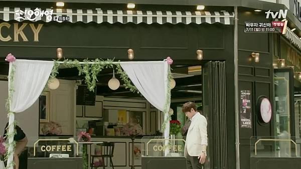[tvN] 또 오해영.E18.END.160628.720p-NEXT.mp4_20160629_214413.203