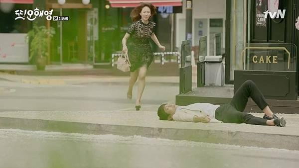 [tvN] 또 오해영.E18.END.160628.720p-NEXT.mp4_20160629_214748.156