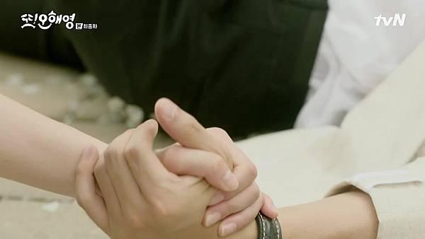[tvN] 또 오해영.E18.END.160628.720p-NEXT.mp4_20160629_214756.156