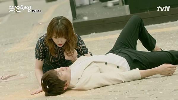 [tvN] 또 오해영.E18.END.160628.720p-NEXT.mp4_20160629_214759.031