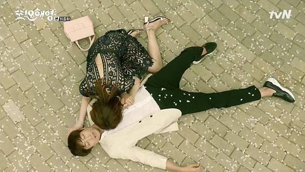 [tvN] 또 오해영.E18.END.160628.720p-NEXT.mp4_20160629_214812.656