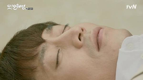 [tvN] 또 오해영.E18.END.160628.720p-NEXT.mp4_20160629_214818.859