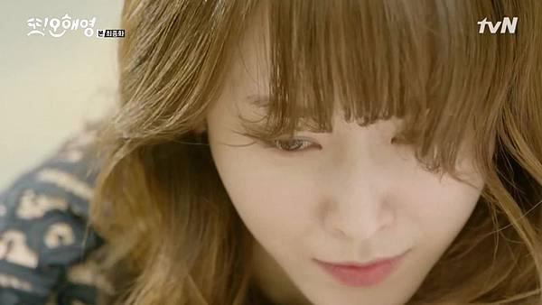 [tvN] 또 오해영.E18.END.160628.720p-NEXT.mp4_20160629_214808.375