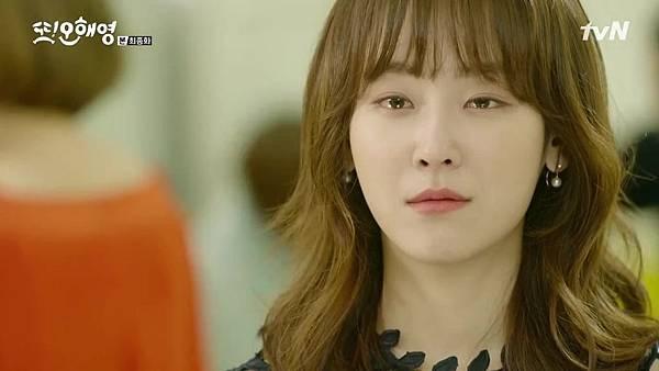 [tvN] 또 오해영.E18.END.160628.720p-NEXT.mp4_20160629_215058.765