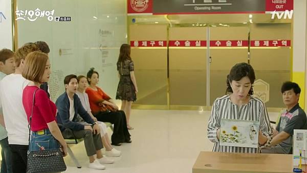 [tvN] 또 오해영.E18.END.160628.720p-NEXT.mp4_20160629_215044.125