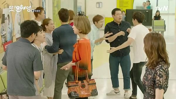 [tvN] 또 오해영.E18.END.160628.720p-NEXT.mp4_20160629_215103.031
