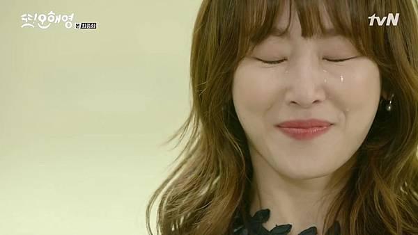 [tvN] 또 오해영.E18.END.160628.720p-NEXT.mp4_20160629_215133.609