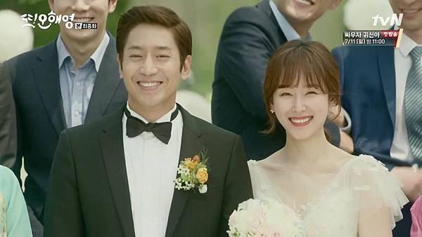 [tvN] 또 오해영.E18.END.160628.720p-NEXT.mp4_20160629_215308.156