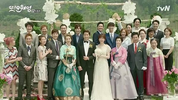 [tvN] 또 오해영.E18.END.160628.720p-NEXT.mp4_20160629_215311.250