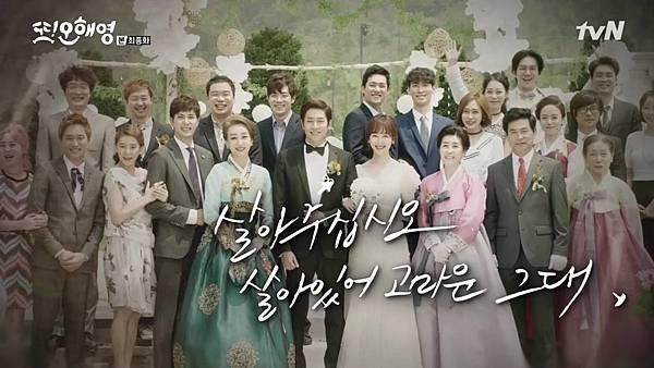 [tvN] 또 오해영.E18.END.160628.720p-NEXT.mp4_20160629_215321.343