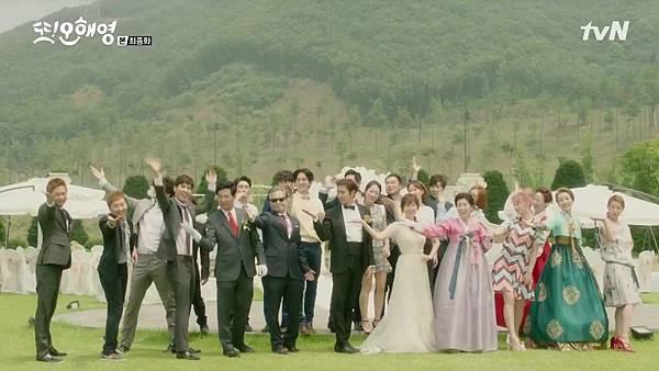 [tvN] 또 오해영.E18.END.160628.720p-NEXT.mp4_20160629_215437.468