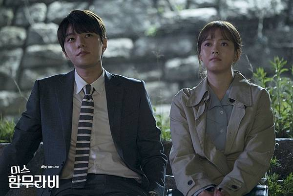 【影視】韓劇《漢摩拉比小姐》第10集、比起虛無的價值人更容易被具體的慾望所支配-雪花台灣
