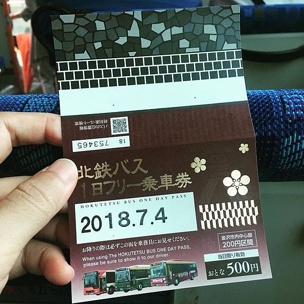 6B3779F2-CD1D-43B6-9699-C439DF4D54E7.jpeg