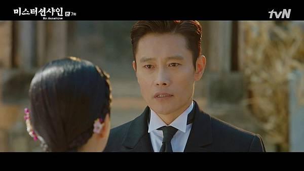 [tvN] 미스터 션샤인.E07.180728.720p-NEXT.mp4_20180731_132236.345