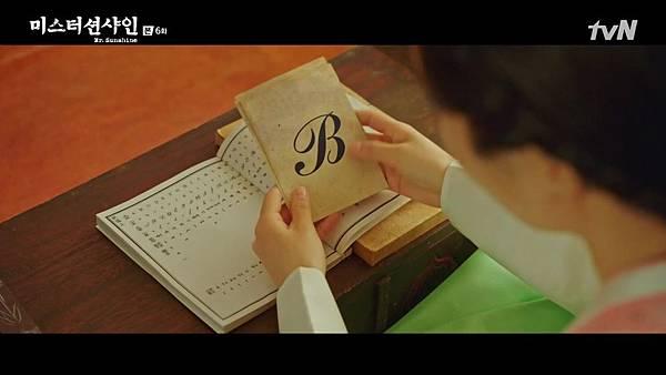 [tvN] 미스터 션샤인.E06.180722.720p-NEXT.mp4_20180731_132157.037
