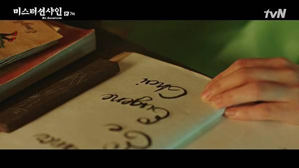 [tvN] 미스터 션샤인.E07.180728.720p-NEXT.mp4_20180731_132327.178