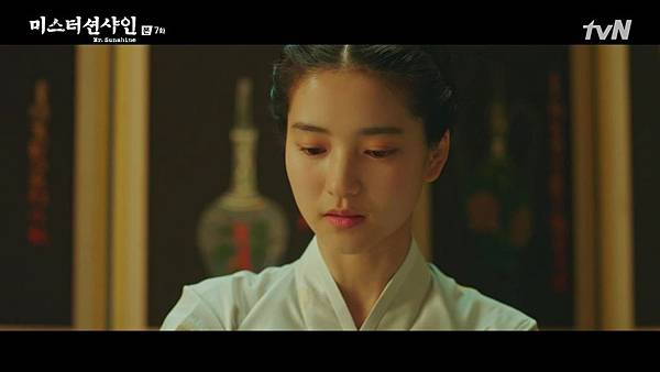 [tvN] 미스터 션샤인.E07.180728.720p-NEXT.mp4_20180731_132325.815