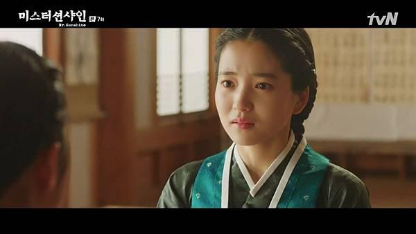 [tvN] 미스터 션샤인.E07.180728.720p-NEXT.mp4_20180731_132340.185