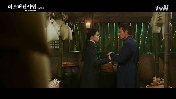 [tvN] 미스터 션샤인.E07.180728.720p-NEXT.mp4_20180731_132725.357