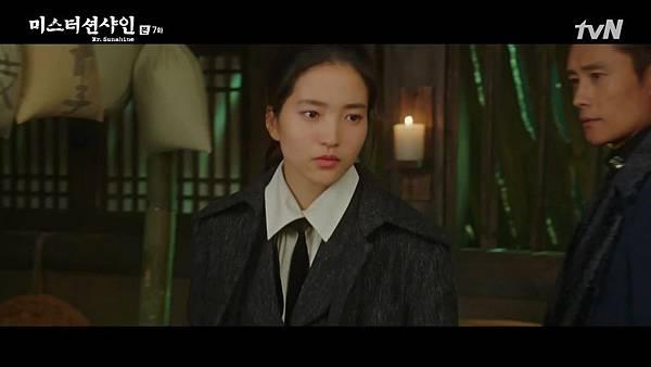 [tvN] 미스터 션샤인.E07.180728.720p-NEXT.mp4_20180731_132745.773