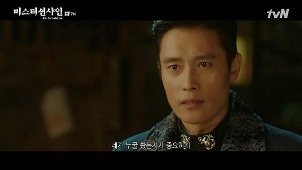 [tvN] 미스터 션샤인.E07.180728.720p-NEXT.mp4_20180731_132921.191