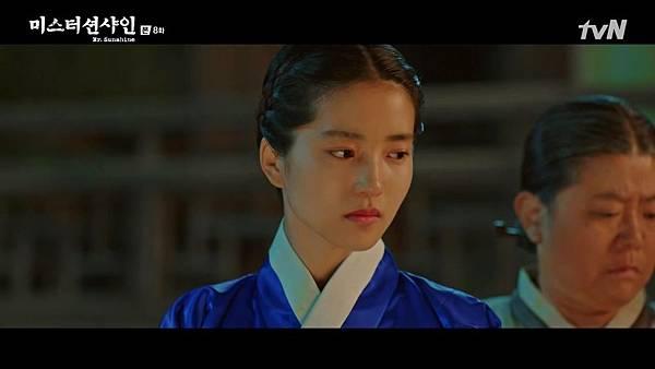 [tvN] 미스터 션샤인.E08.180729.720p-NEXT.mp4_20180731_133502.007