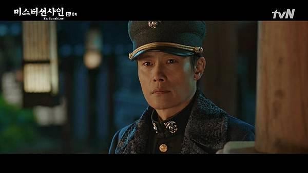 [tvN] 미스터 션샤인.E08.180729.720p-NEXT.mp4_20180731_133511.208