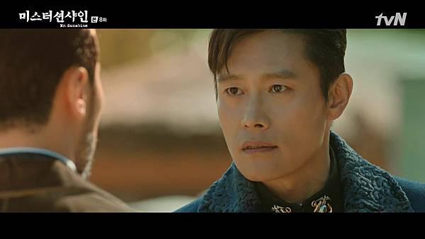 [tvN] 미스터 션샤인.E08.180729.720p-NEXT.mp4_20180731_133357.595