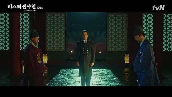 [tvN] 미스터 션샤인.E08.180729.720p-NEXT.mp4_20180731_133412.014