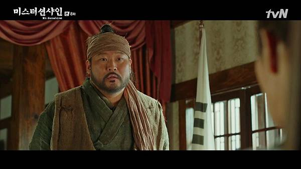 [tvN] 미스터 션샤인.E08.180729.720p-NEXT.mp4_20180731_133545.149