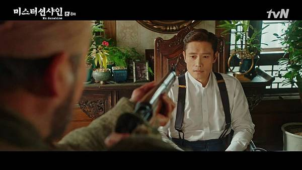 [tvN] 미스터 션샤인.E08.180729.720p-NEXT.mp4_20180731_133549.882