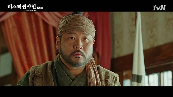 [tvN] 미스터 션샤인.E08.180729.720p-NEXT.mp4_20180731_133632.936