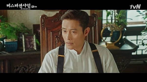 [tvN] 미스터 션샤인.E08.180729.720p-NEXT.mp4_20180731_133636.588