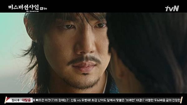 [tvN] 미스터 션샤인.E08.180729.720p-NEXT.mp4_20180731_133751.295