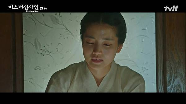 [tvN] 미스터 션샤인.E08.180729.720p-NEXT.mp4_20180731_140909.030
