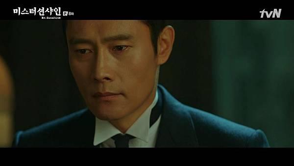 [tvN] 미스터 션샤인.E08.180729.720p-NEXT.mp4_20180731_141023.720