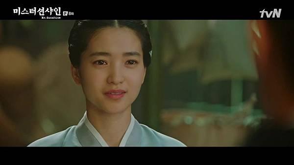 [tvN] 미스터 션샤인.E08.180729.720p-NEXT.mp4_20180731_133820.279