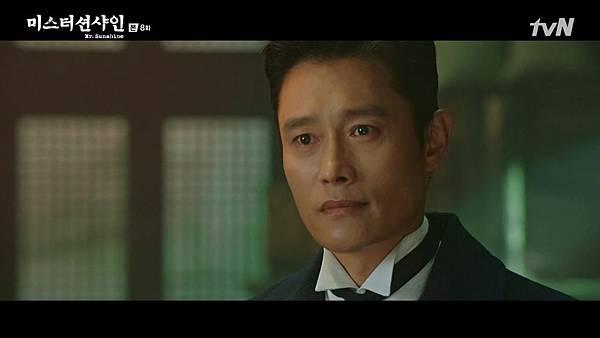 [tvN] 미스터 션샤인.E08.180729.720p-NEXT.mp4_20180731_133817.452