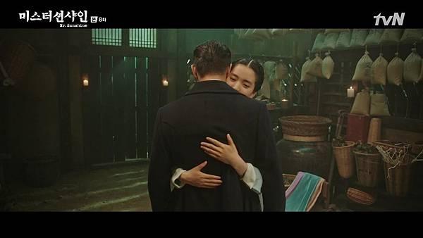 [tvN] 미스터 션샤인.E08.180729.720p-NEXT.mp4_20180731_133929.743