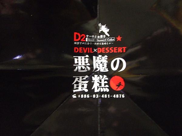 DSCF6899.JPG