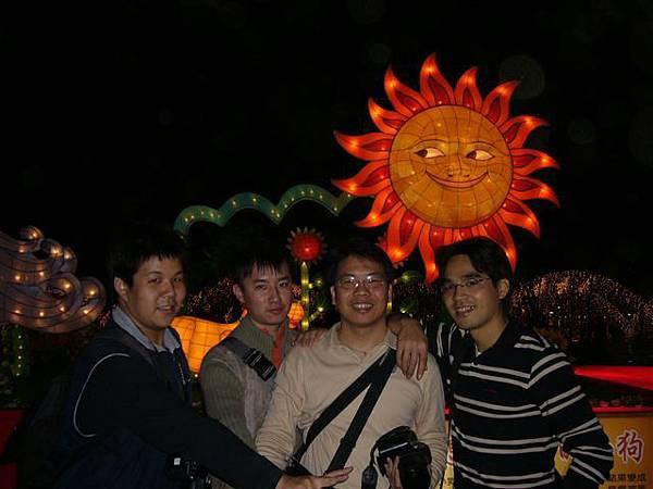 很可愛的太陽,人物由左至右(Standley、志偉、謝博、榮勝)