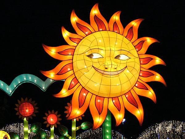 可愛的大太陽!