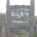 P1030461.JPG