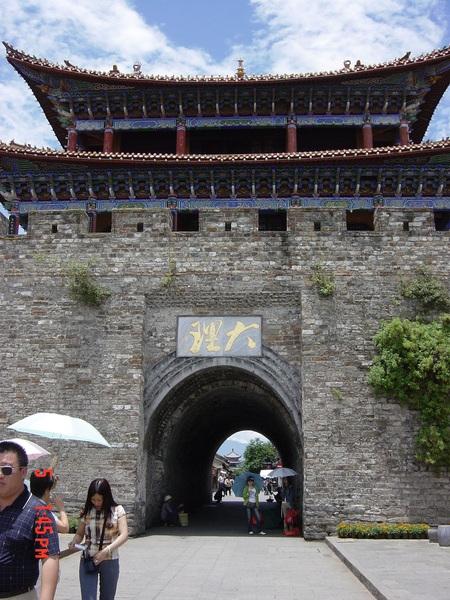 雲南--大理古城