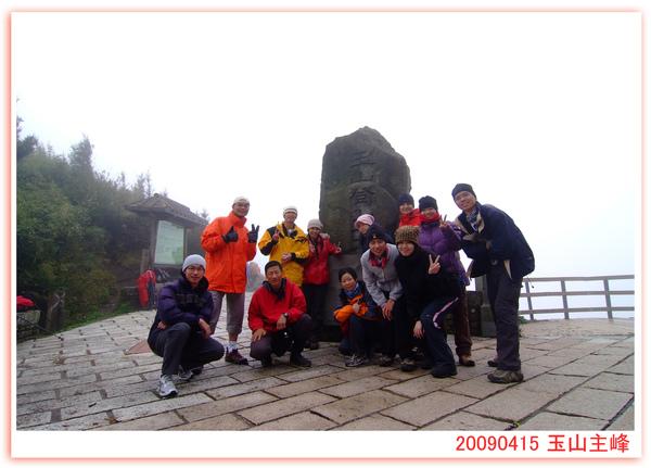 2009_0414_091030.jpg