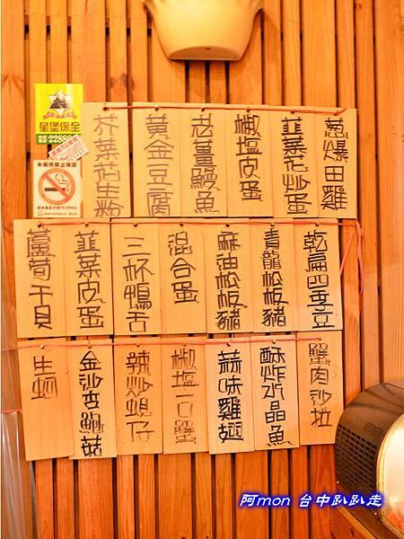 大慶海產17.jpg