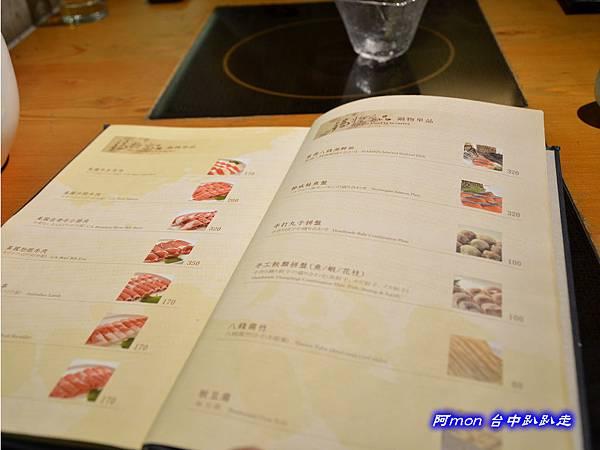 八錢鍋物34.jpg