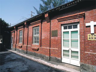 J032-P003紅磚牆面的古文物展覽室,保存有許多珍貴的歷史文物