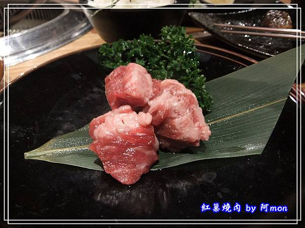 紅潮燒肉32.jpg
